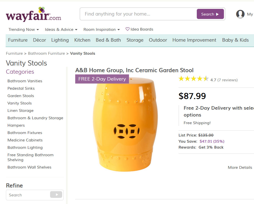 Wayfair-Garden-Stool